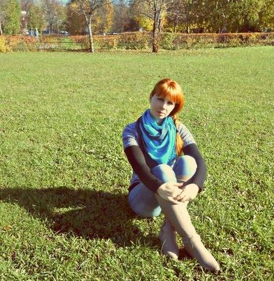 Наталья Землянская, 26 декабря 1983, Минск, id206567432