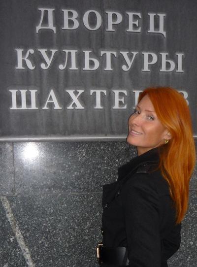 Наталья Танец, 25 ноября , Воркута, id9074222