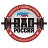 Кубок города Томска по жиму лежа НАП, 2014