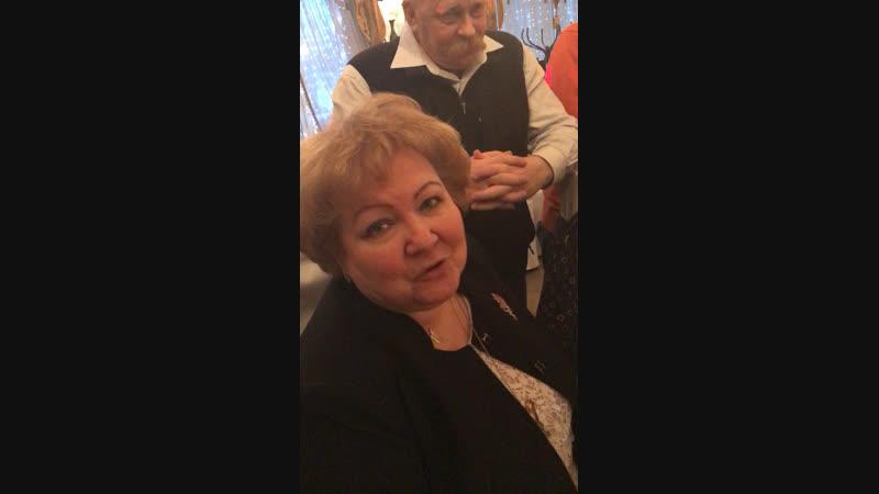 Галка Захарова