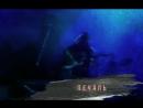 Виктор Цой и гр. КИНО - Концерт в «Олимпийском» Live, 05.05.90