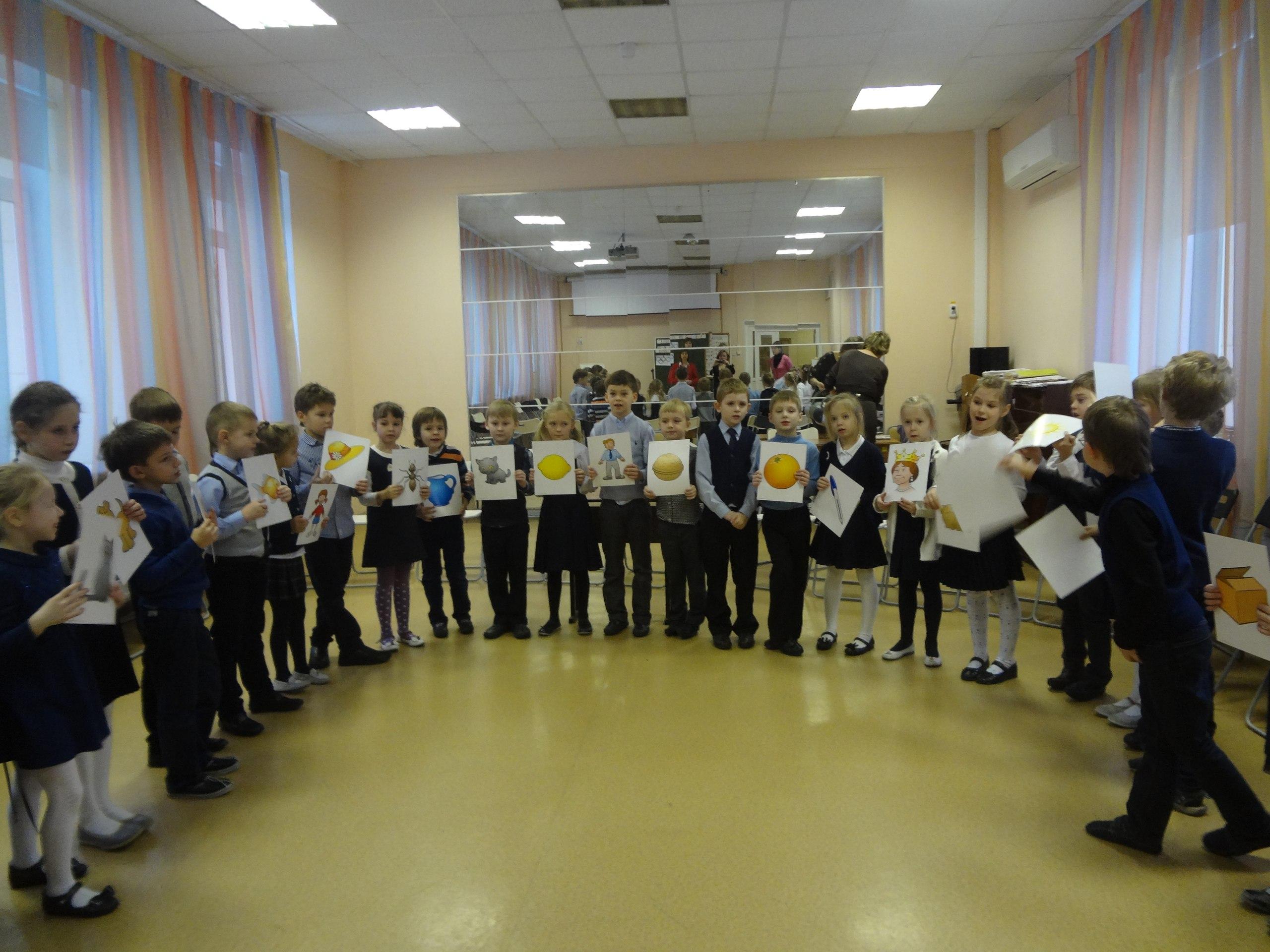 презентация дидактических игр по валеологии в детском саду