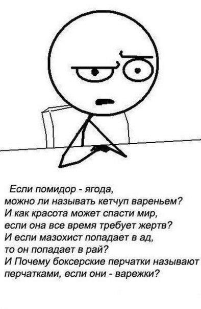 https://pp.vk.me/c7002/v7002479/222e9/ZCmLoPB9EuM.jpg