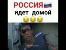 русские ватники домой 😂😂😂