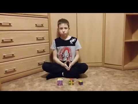 Кубик Рубика - Выпуск 8 (финальный)