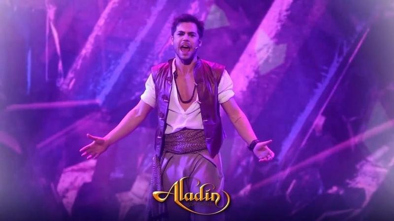 """Aladin El Show on Instagram """"""""Un día sin querer yo tuve un sueño. Soñé con fuerza y puse el corazón. Y al fin llegó..."""" ✨ HOY DESPEDIDA. Así se pr..."""