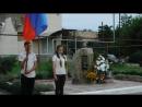 Песня Миру мир.Митинг посвященный 3 годовщине оккупации пгт.Георгиевка