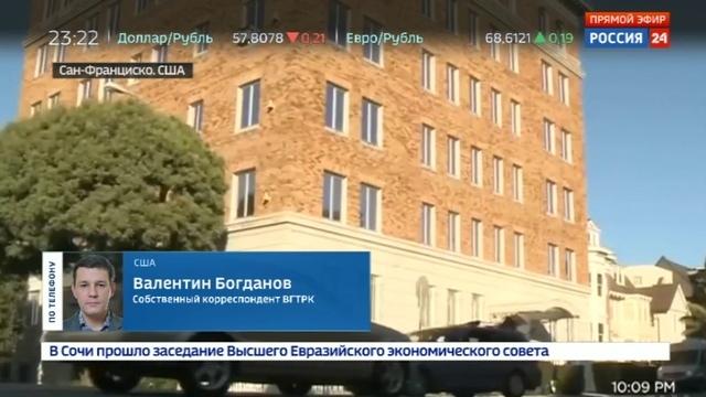 Новости на Россия 24 • В Сан-Франциско с закрытого здания российского консульства сорвали государственный флаг