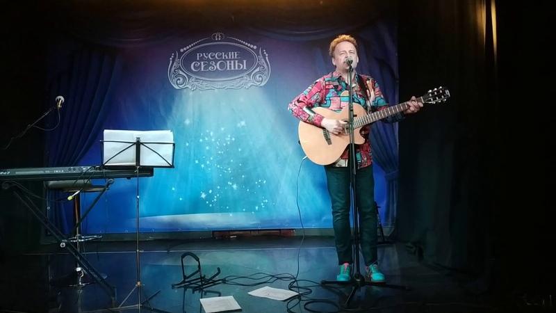 Андрей Косинский. Нева