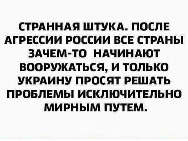Киев призывает прекратить огонь в зоне конфликта на Донбассе к 1 сентября - Цензор.НЕТ 6797