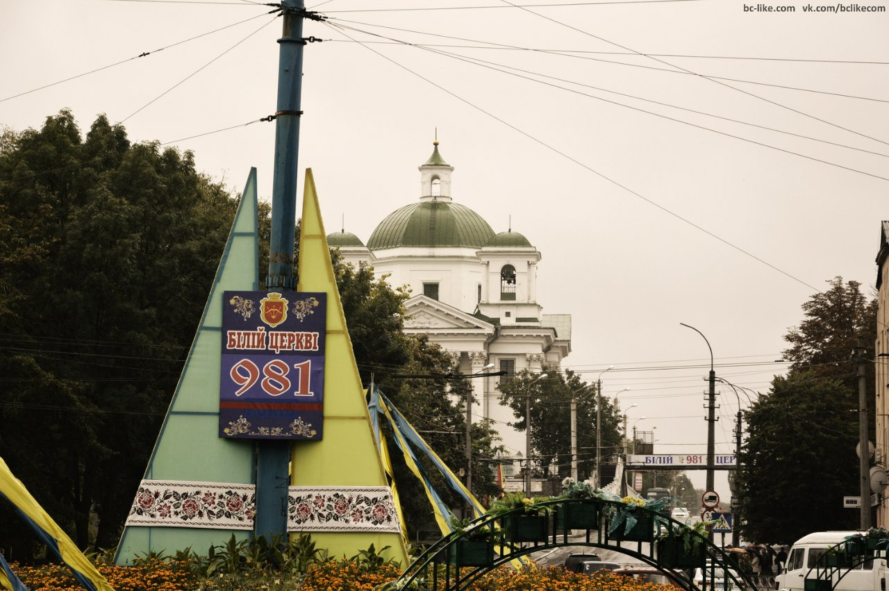 Авторські статті: Авторьскі статті: День міста 2013 (м. Біла Церква)