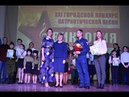 Сызрань. XXI городской конкурс патриотической песни «Виктория» 2019 г.