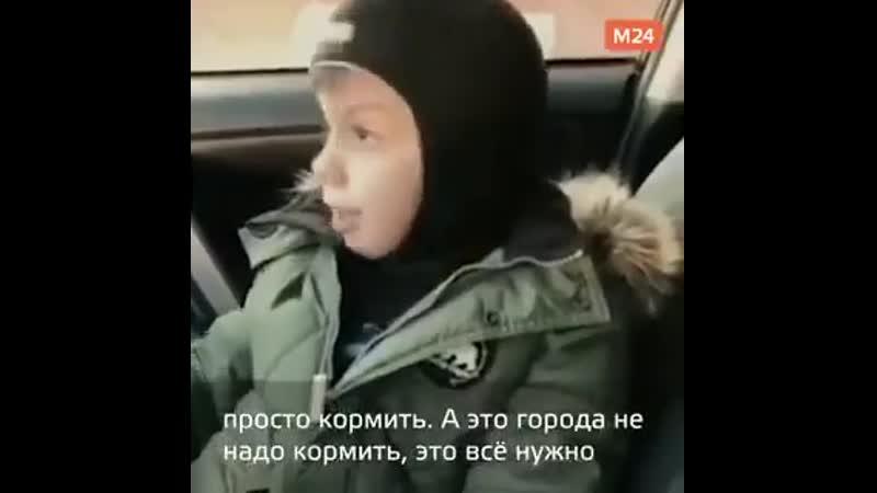 Маленький мальчик про женщин