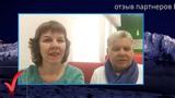 Отзыв Светланы Беляевой и Николая Привалова Эверест Реклама Everest Advertising