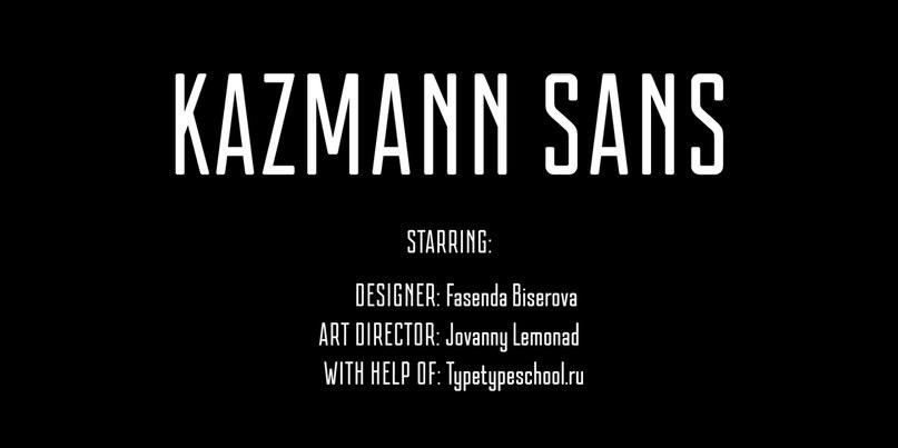kazmann шрифт скачать бесплатно