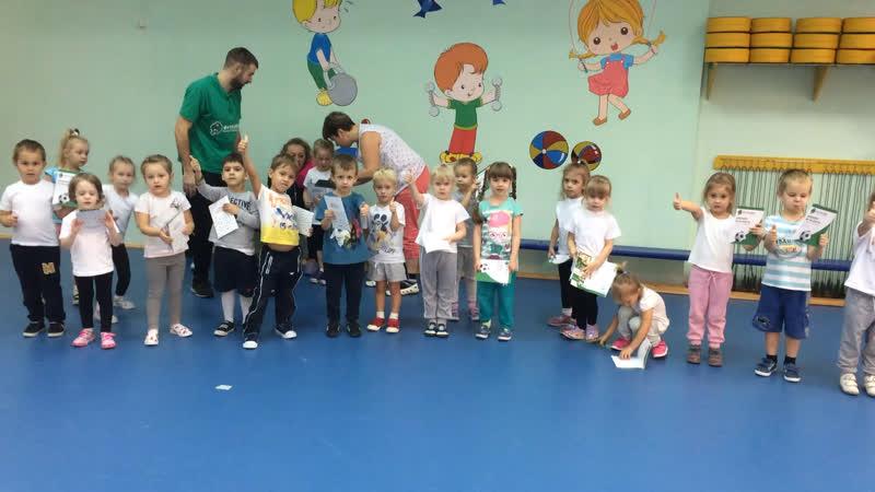 Детский сад, показательная тренировка