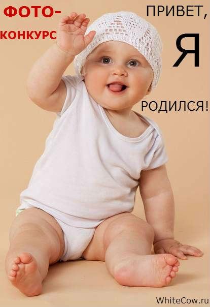 http://cs411427.vk.me/v411427598/6a3c/3YzaJNTNSuA.jpg
