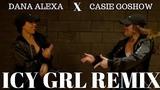 Icy Grl Remix - @Saweetie Ft @Kehlani Dance Video Dana Alexa X Casie