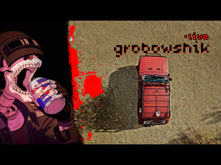 REC🔴PUBG | Grobowshik | утилизация 🖤