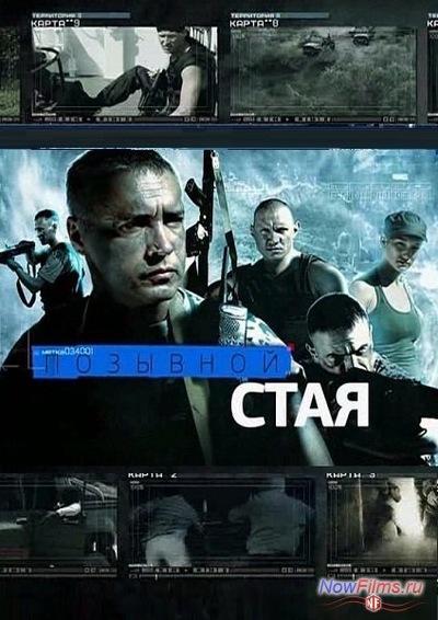Дима Егоров, 19 августа , Валдай, id173960172