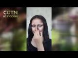 Бьюти-блогер из Китая стала звездой интернета благодаря своему таланту наносить макияж