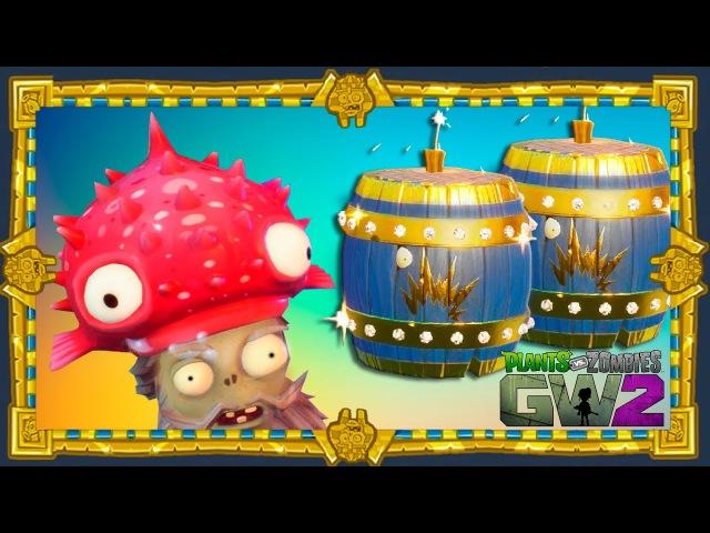 Looty Booty Barrel Blast and I Am Fish Legendary Hat Plants vs Zombies Garden Warfare 2