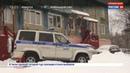 Новости на Россия 24 • Красноярский полицейский погиб, закрыв девушку от пули отчима