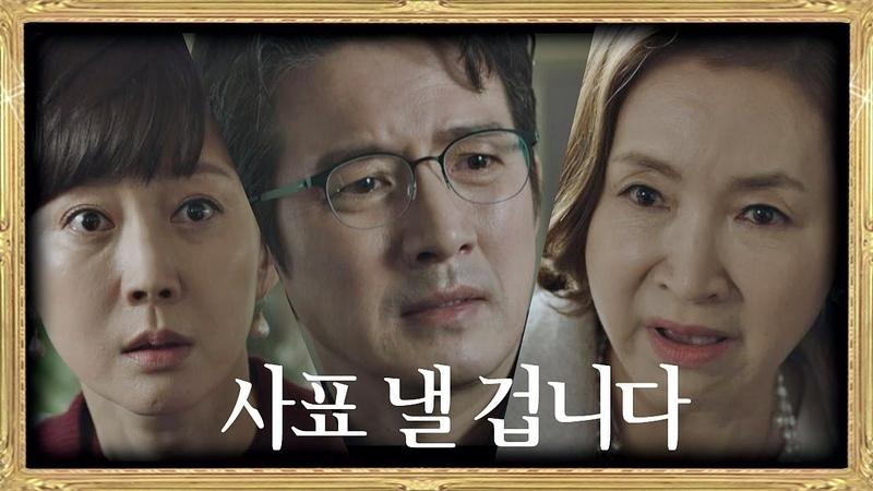 [염치] 혜나를 죽인 병원에서 버틸 수 없는 정준호(Jung Joon-ho) ′사표′ SKY 캐슬(skycastle) 1854924