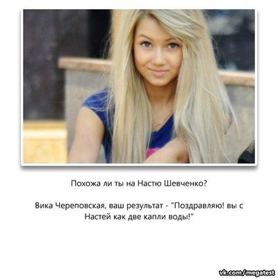 Мадина Шайнуровна, 24 октября 1993, Тюмень, id199096062