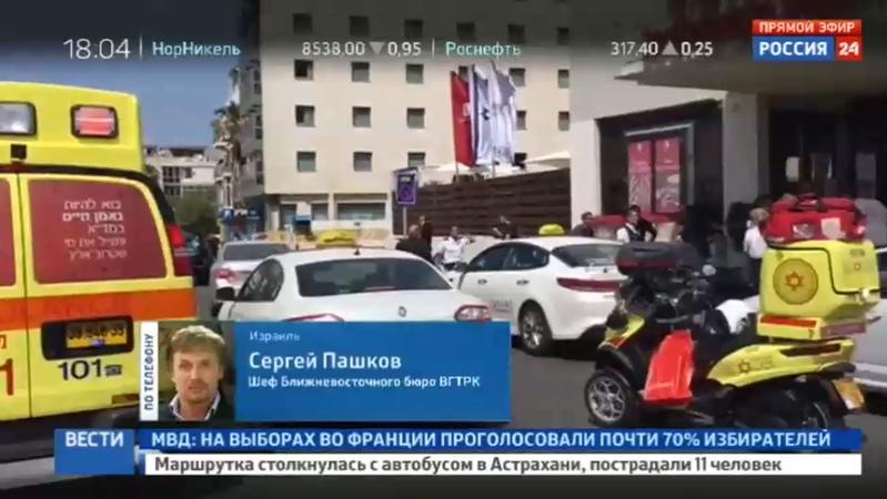 Новости на Россия 24 • В Тель-Авиве араб ранил четырех человек