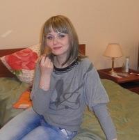 Катя Гайгыр