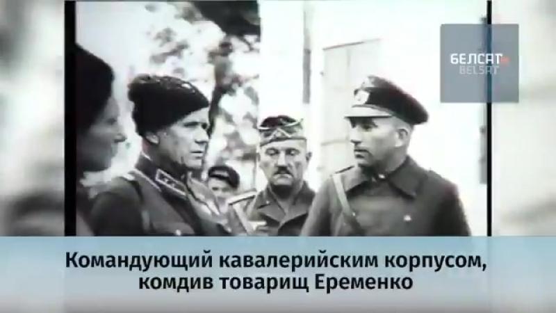 приезжают как-то в 39-ом командование Вермахта в расположение советских войск