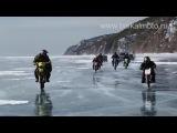 Зимние мото-путешествия по Байкалу