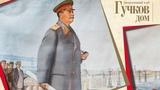 От НЭПа к сталинской индустриализации к 90-летию старта первой пятилетки