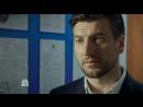 Ментовские войны 11 сезон 3 серия