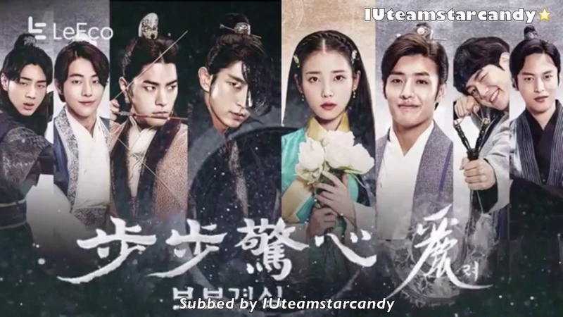 ENG Moon Lovers casts interview IU Lee Junki Kang Haneul