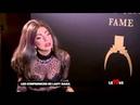 Lady Gaga - Interview (FAME Launch Paris) (Le 19 45 - M6)