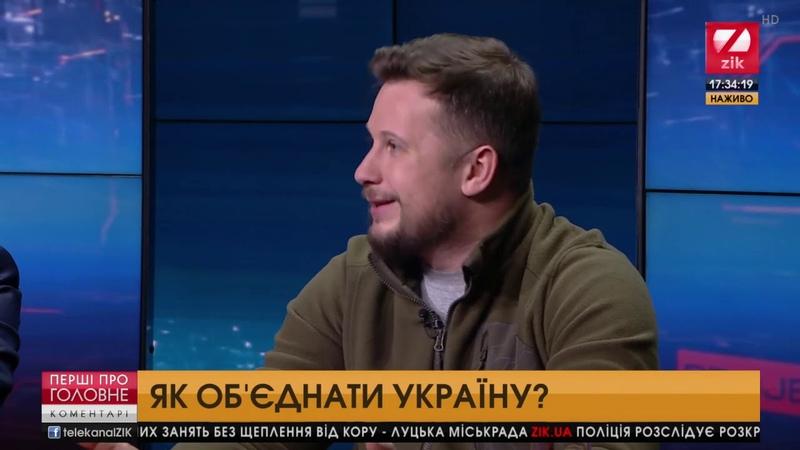 Білецький пояснив, чому окуповані території доведеться повертати силою