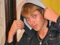 Александр Богачов, 6 февраля 1992, Смоленск, id184439338