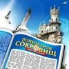 Крым - Полуостров сокровищ!