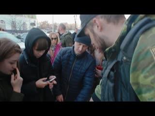 В Перми прошел квест по местам съемок сериала