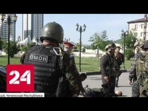 Нападение на храм в Грозном: преступники выбрали правильное время - Россия 24