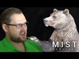 Kuplinov ► Play ВСЁ ЗАРАБОТАЛО ► Mist Survival #3