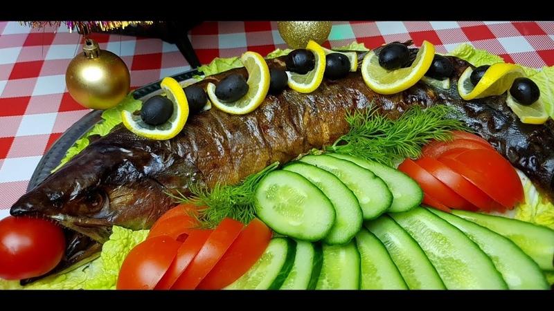 Фаршированная Горбуша, цыганка готовит. Как снять кожу с рыбы. Gipsy cuisine.👍🐟