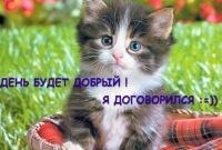Алексей Мезенцев, 6 марта 1988, Рязань, id38747217