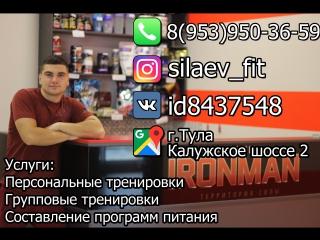 Promo.Силаев Влад