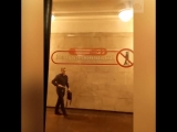 Неадекват с ножом напугал пассажиров питерского метро
