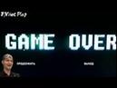 Реакции Летсплейщиков на Быка-Аниматроника из CASE 2 Animatronics Survival. Новинки трейлеров