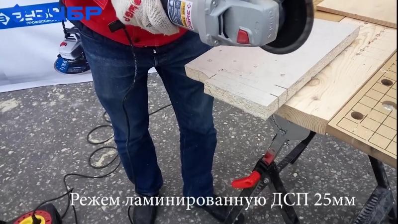 Режем УШМ-кой фанеру, ДСП и дерево с гвоздями универсальным диском ЗУБР