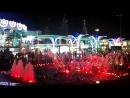 Поющие фонтаны Шарм Эль Шейх